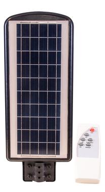 Medium 15001816140090   relux   alumbrado solar peque%c3%b1o   atras