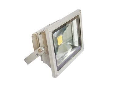 Medium proyector led relux